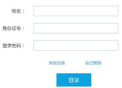 2017年上半年广西教师资格证准考证打印入口