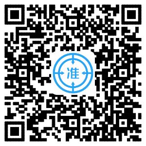 黑龙江2018年二级建造师图片