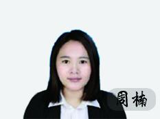中大网校 经济师  初级工商管理 授课名师