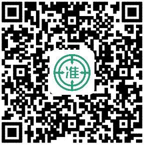 海南省执业药师报名条件图片