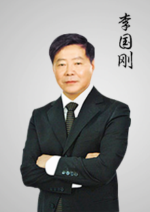网校名师—李国刚