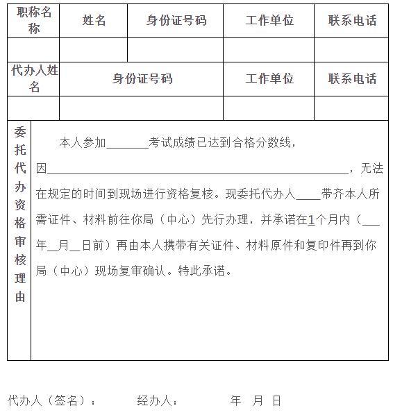 东莞人事考试网 2017年环保工程师考试报名通知