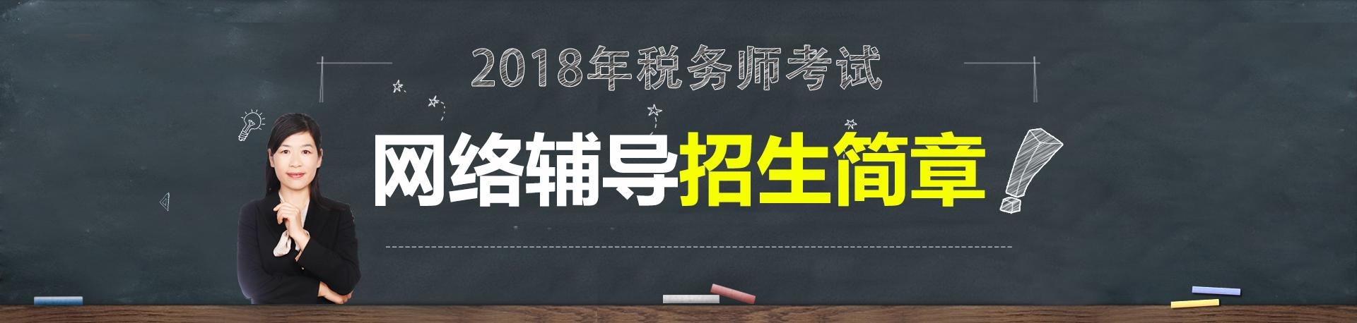 新用户注册送59元彩金师培训班