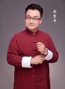 辅导老师—刘京平