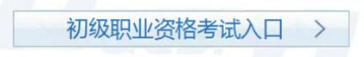 湖南株洲银行业从业资格证报名入口官网地点