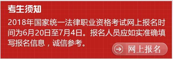 http://www.jiaokaotong.cn/sifakaoshi/285456.html
