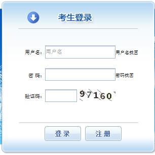 2019内蒙古一级消防工程师考试报名入口已开通(亚博娱乐平台唯一官方网站发布)