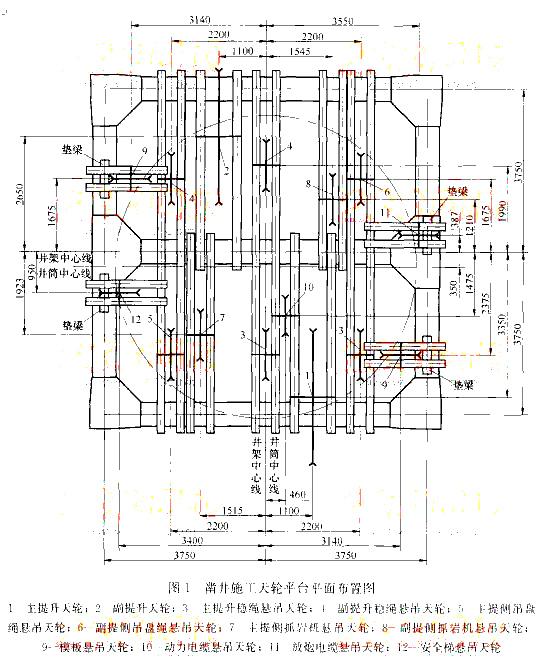 电路 电路图 电子 原理图 548_657