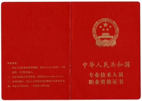 2019年5月22一级消防工程师考试合格证书一般在成绩公布后三个月