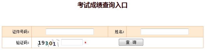 广西注册安全工程师报名图片