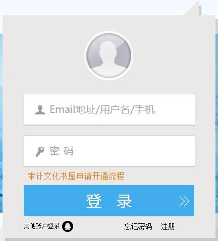 江西人事考试网官网图片