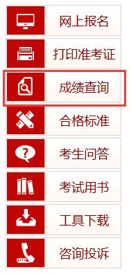 中国人事考试网:陕西2018年一级消防工程师成