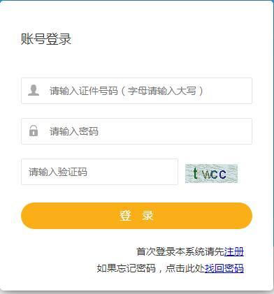 2019年江苏二级建造师报名时间图片