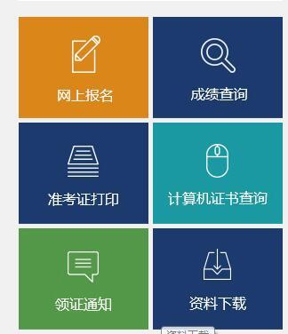 辽宁本溪2020二级建造师报名预计