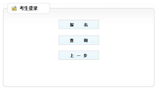 http://www.weixinrensheng.com/jiaoyu/2128580.html