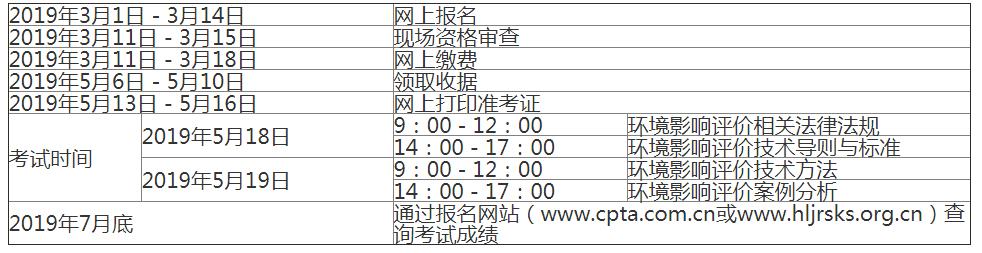 http://www.jiaokaotong.cn/siliuji/313875.html