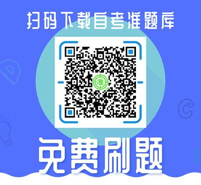 2019年云南自考关于停考文秘等三个专业的通知
