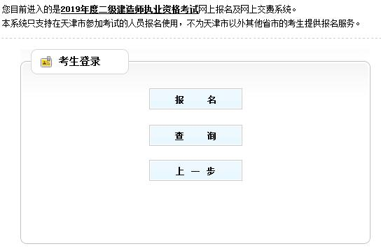 新疆二级建造师证书图片