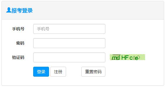 http://blogdeonda.com/chalinglvyou/214021.html