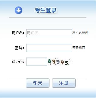 河南一级建造师报名入口图片