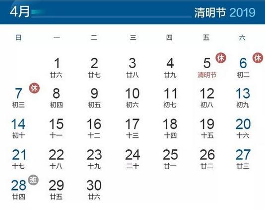 五一放假时间4天,5月证券从业考试时间要调整?