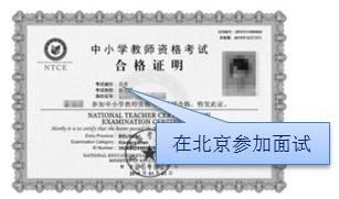 http://img.wangxiao.cn/bjupload/2019-06-04/8a29eef3-9e97-4002-9a43-6ef454ce3918.jpg