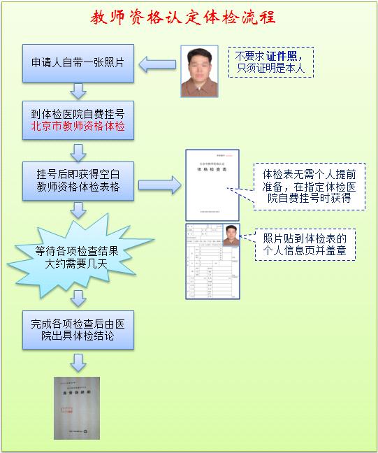 image021.png