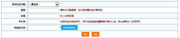 宁夏2019年注册安全工程师报名入口_中级注册安全工程师年薪