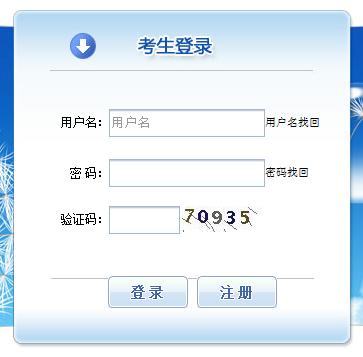 江西省二级建造师报名入口图片
