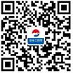 中大网校安全工程师微信