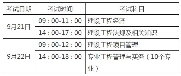 济南2019年度一级建造师资格考试考务工作有关问题的通知_李宇春的男友