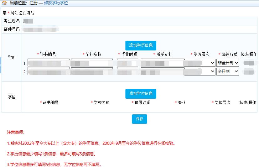 安徽省2019年一建考试时间图片