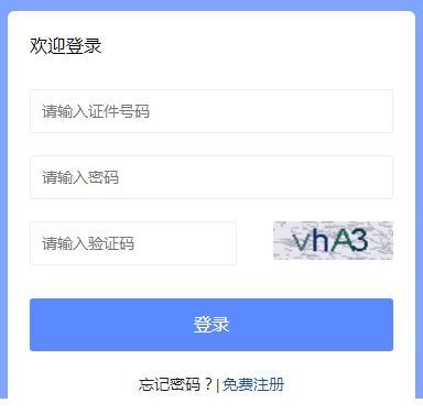 2019年青海省二级建造师考试合格人员电子证书网上打印通知
