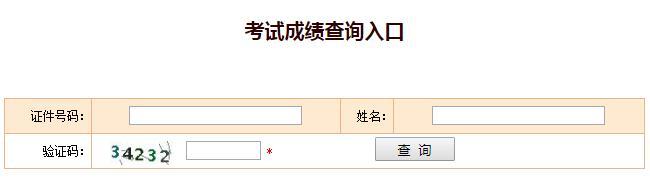 内蒙古人事考试网图片