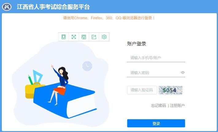 萍乡二级建造师图片