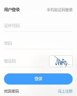 徐州税务师事务所图片