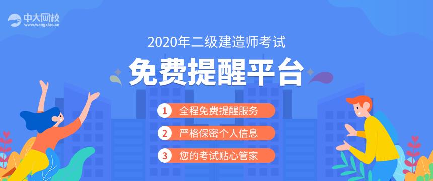 注册建筑师考试时间2019图片