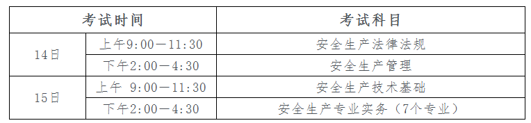 陕西特岗教师招聘2020图片