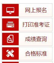 http://www.wzxmy.com/dushuxuexi/24470.html