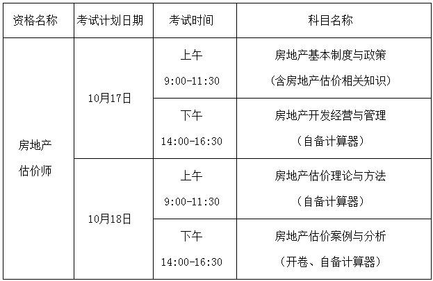 /tiyuyundong/106594.html