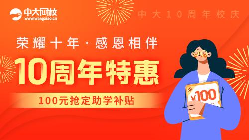 执业中药师课程介绍