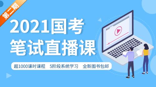 资讯快报课程介绍