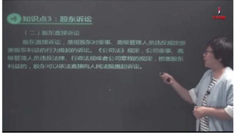 【seo优化】_2019年中级会计职称培训方案