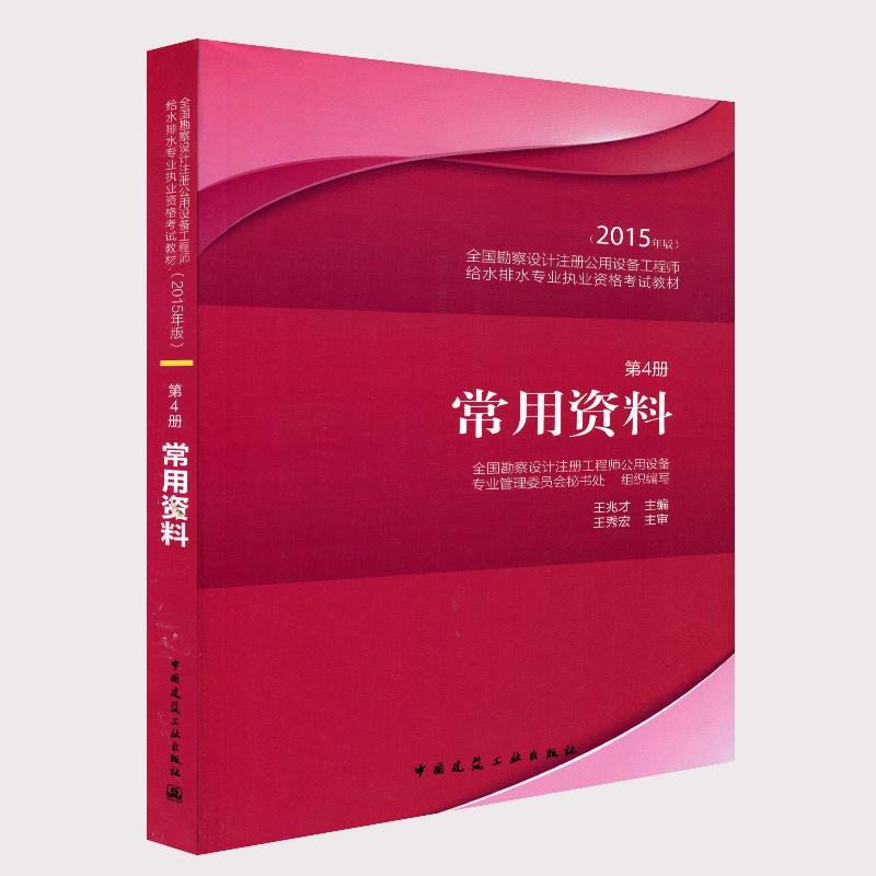 版社出版《王秀红