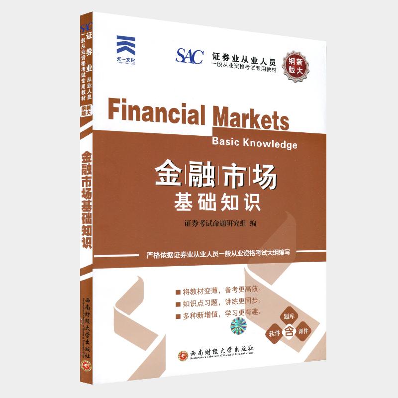 东百集团股票_龙源建筑和中国建筑等重型增值仓库