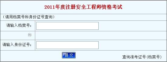 河南省考试中心网_河南省人事考试网-