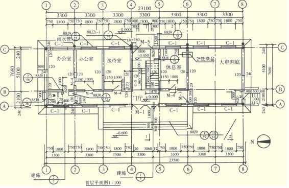 电路 电路图 电子 原理图 566_368