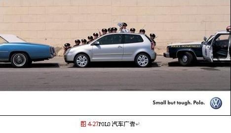 幽默的广告案例文字【相关词_ 文字链广告案例】图片