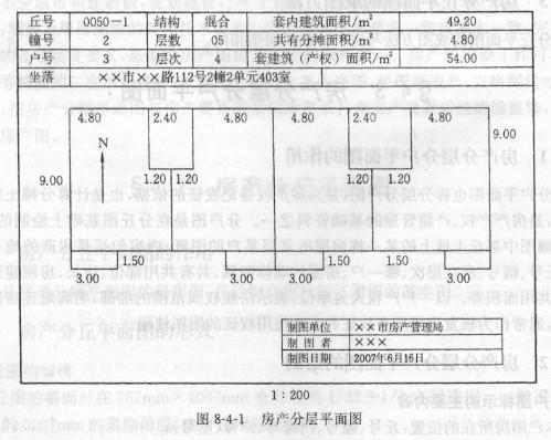 农村二层房屋效果; 2012注册测绘师综合能力辅导:房产分层分户平面图