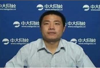 公路監理工程師名師—劉鋒漢老師